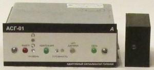 ASG-01