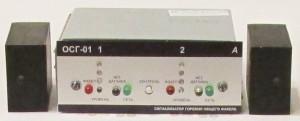 OSG-01